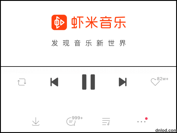 How to use Xiami Music outside of China